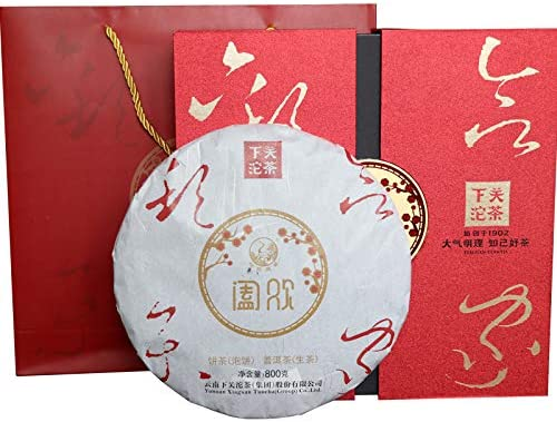 2018年にはプーアル茶を下関する 歓喜する 餅茶 (餅をつける) 礼箱の詰め 生茶800グラム/ボックス 2018年下关普洱茶 阖欢 饼茶 (泡饼) 礼盒装 生茶 800克/盒