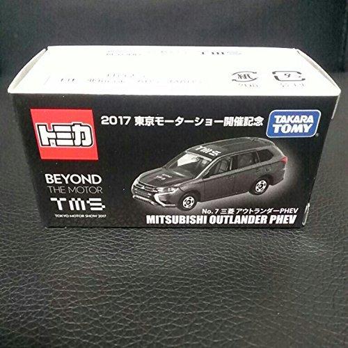 Outlander Mitsubishi Motors (no!no! Commemorative Tomica Mitsubishi Outlander PHEV Tokyo Motor Show 2017)