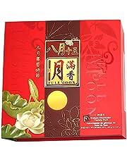 Deluxe Mooncake Variety Pack 四喜月饼 (4 Moon Cakes per Box)