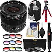 Fujifilm 14mm f/2.8 XF R Lens with 3 UV/CPL/ND8 & 9 Graduated Filters + Sling Backpack + Flex Tripod + Kit