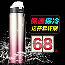 Water Bottle For Travelling Fishing Car Driving, Sport Kettle Insulated Cup , Large Capacity Stainless Steel Water Cup , 800Ml (Feed Cup Cup Brush) , Set The Gradient Red