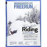 FREERUN 2018年2月号 小さい表紙画像