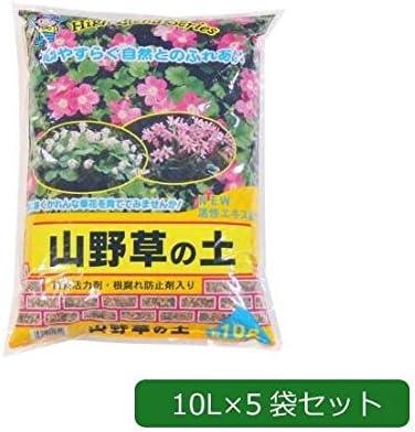 あかぎ園芸 植物活力剤・根腐れ防止剤入り 自然山野草の土 10L×5袋【同梱・代引不可】