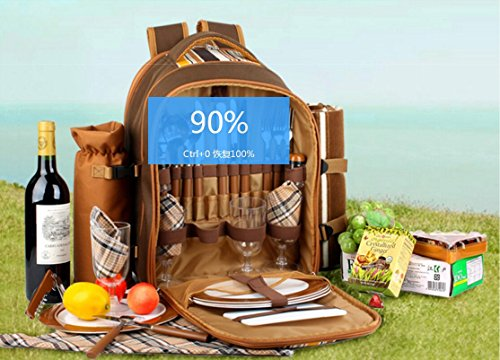 Picnic shoulder bag sets cutlery sets portable package (Coffee) by melinda