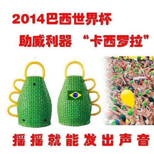 New the Vuvuzelas 2014 Brazil Football World Cup Fans Cheering Horn