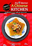 A Chinese Kitchen: Traditional Recipes with an Island Twist (Hawaii Cooks)