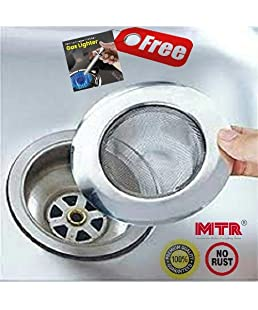 Monit mantra Stainless Steel Sink Strainer Kitchen Drain Basin Basket Filter Stopper Drainer/Jali (4-inch/10 cm)