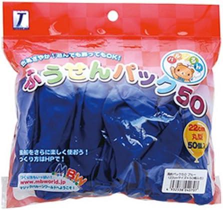 バルンるん 風船 パック50入 ブルー