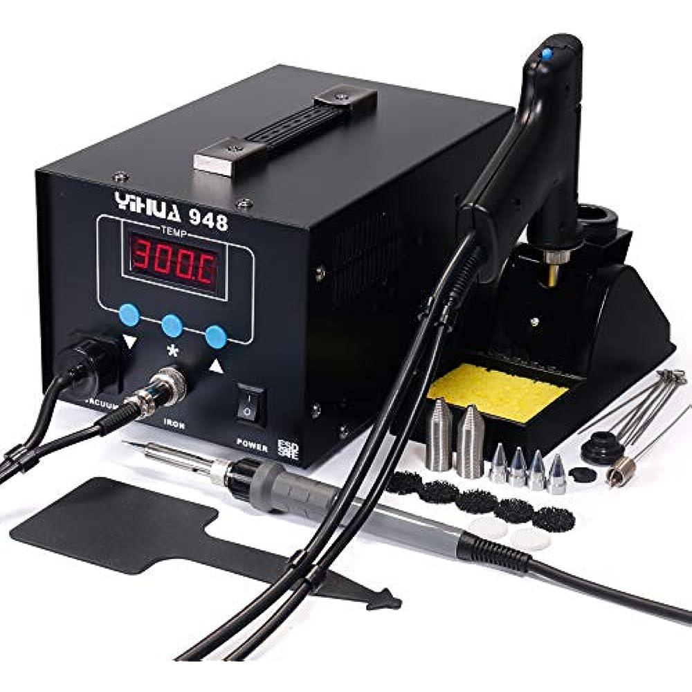 60W Rework Soldering Station Iron Kit Desoldering Digital LED Display ESD Safe