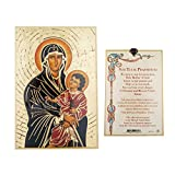 Our Lady Plaque Icon | Oldest Known Prayer