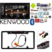 Kenwood DDX25BT 6.2 Double DIN Stereo Pandora Bluetooth Cache Night Vision Car License Plate Rearview Camera - Black CAM810B