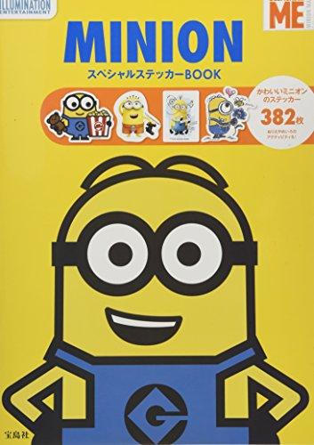 MINION スペシャルステッカー BOOK 画像