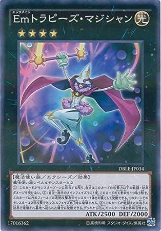 cartas de Yu-Gi-Oh DBLE-JP034 Em trapecio mago (paralelo) Yu ...