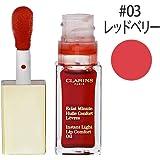 クラランス(CLARINS) コンフォート リップオイル #03(レッドベリー) 7ml [並行輸入品]