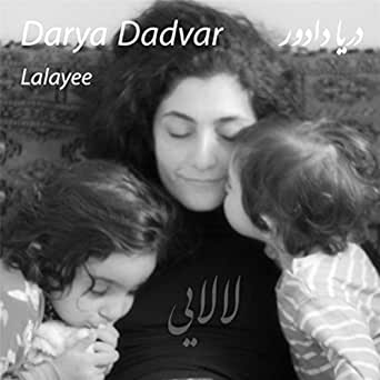 Darya Dadvar - Yade Man Kon - Torento live performance