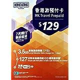 China Telecom CSL Hong Kong Sim Card Prepaid Phone Cards, 7 Days 3.5GB Data 3G 4G Network, 127 International Call Minutes, No Registration Required