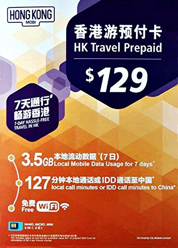 china-telecom-hong-kong-sim-card-prepaid-international-calling-cards-35-gb-data-127-international-ca