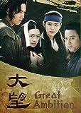 [DVD]大望 DVD BOX 韓国版 英語字幕版