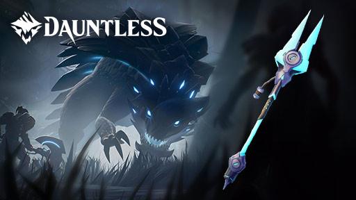 Dauntless: Arcslayer Mortar Spear War Pike Bundle