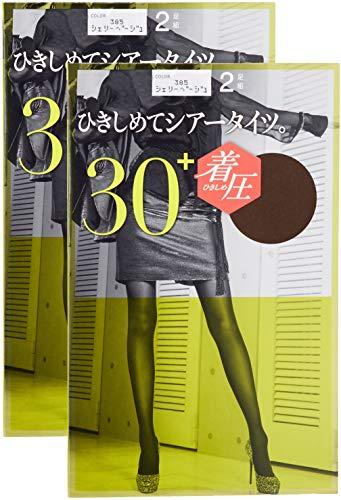 [아츠기(Atsugi)] 타이츠 ATSUGI TIGHTS (아쯔기타이쯔) 착압 30 데니아  FP88302P 여성 2 켤레 세트