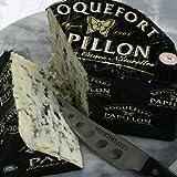 Roquefort Papillon Black Label Half Moon (3 pound)
