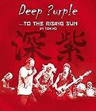 Deep Purple - To Rising Sun Live At Budokan [Japan BD] VIXP-101