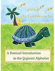 Ka Kaachbaano Ka: A Poetical Introduction to the Gujarati Alphabet for Kids: A Beginner Language Book for Gujarati Kids