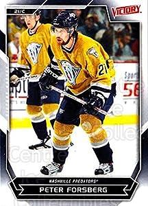 (CI) Peter Forsberg Hockey Card 2007-08 UD Victory (base) 111 Peter Forsberg
