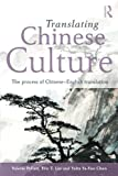 img - for Translating Chinese Culture: The process of Chinese--English translation book / textbook / text book