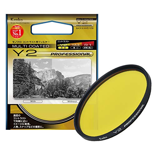 Kenko 82mm Y2 Professional Multi-Coated Camera Lens Filters