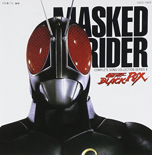 MASKED RIDER BLACK RX: COMPLETE SONG COLLECTON 9