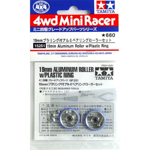 Buy mini 4wd roller