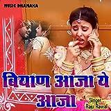 Biyan Aaja Ye Aaja