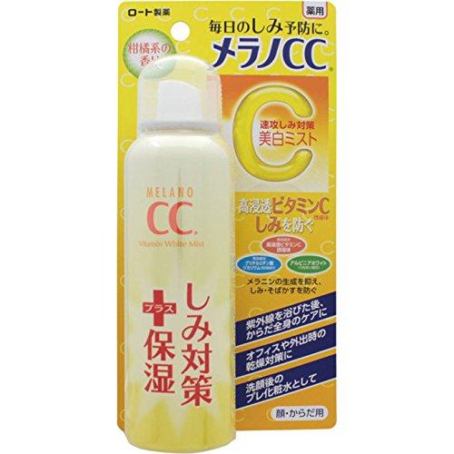 メラノCC 薬用しみ対策 美白ミスト化粧水