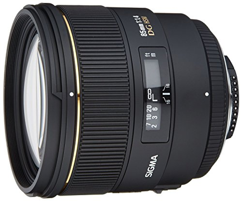 Sigma 85mm f1.4 EX DG HSM for Nikon - 3