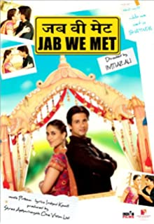 Vivah Hindi Movies With English Subtitles By Shahid Kapoor Amazon
