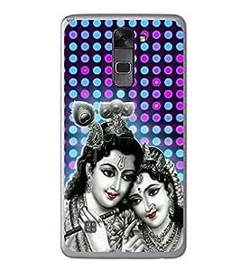 Fuson Radha Krishna Designer Back Case Cover for LG Stylus 2 (Radha Krishna Radhe Krishna Kanayya Bihari Balakrishna Dayanidhi Devakinandana)