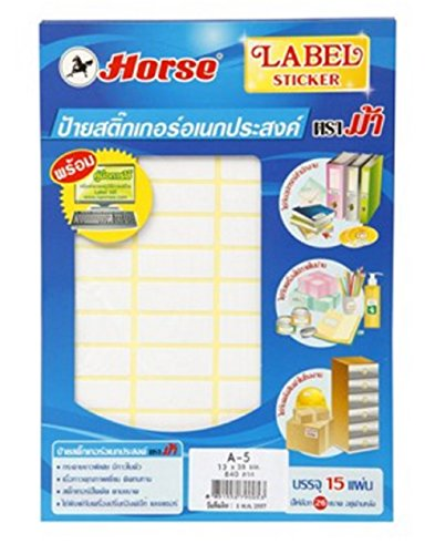 15 Sheet, Horse label Stricker Size A5 13x38 mm. Blank White Adhesive (Party City Melbourne)