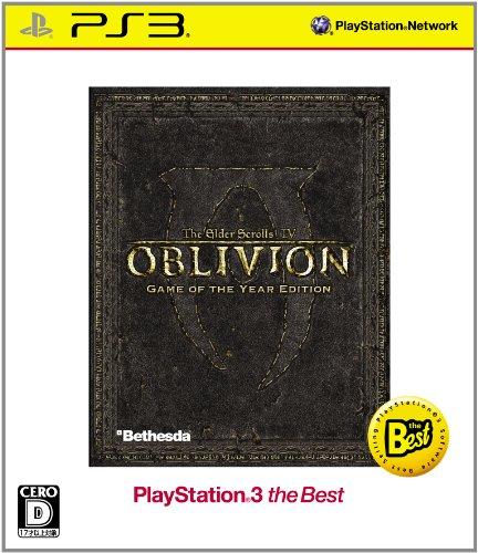 Elder Scrolls IV: Oblivion (Game of the Year Edition) (PlayStation3 the Best) [Japan Import]