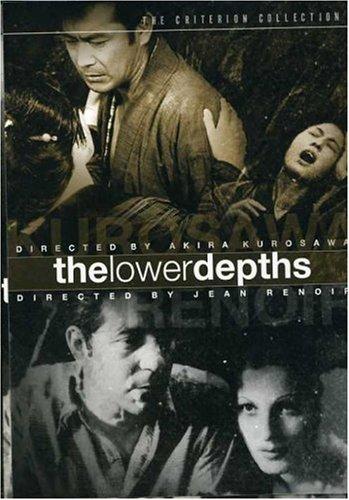 The Lower Depths (Kurosawa 1957) / The Lower Depths (Renoir 1936) - Criterion (1957 Dvd)