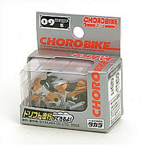 チョロバイ STD-09 GSX1300R 隼(シルバー×ブロンズ) 「スタンダード No.09」