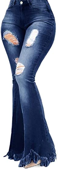 Tootess Women Stretchy Butt Lift D Boot-Cut Jeans High Waist Flared-legs Pants
