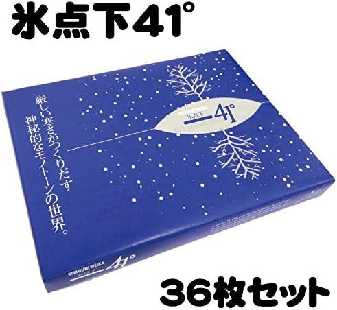 高橋製菓 -41°(氷点下41度)36枚セット