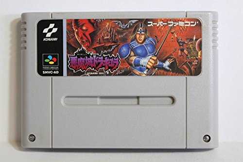 Super Castlevania IV for snes super nintendo sfc super famicom (Super Castlevania Iv)