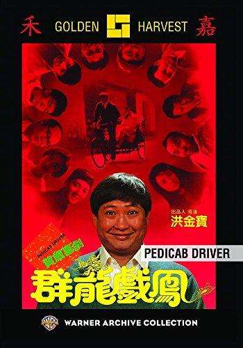 (Pedicab Driver-Golden Harvest)