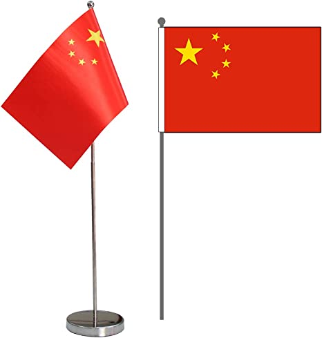 Bandera de Mesa China 9
