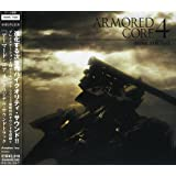 「アーマード・コア4」 オリジナル・サウンドトラック