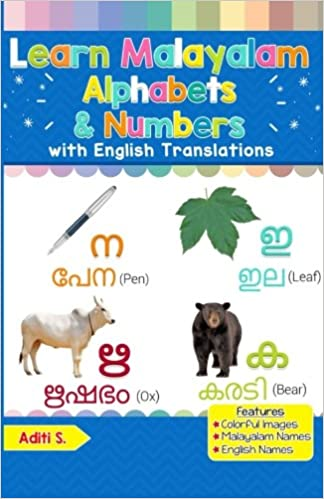 Learn Malayalam Alphabets & Numbers: Colorful Pictures