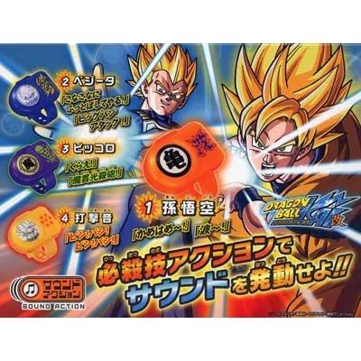 Full set of 4 Gashapon sound action Dragon Ball Kai (japan import)