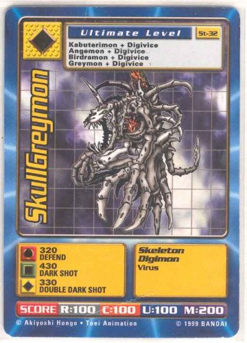 Amazon.com: Digimon – skullgreymon – ST-32: Toys & Games